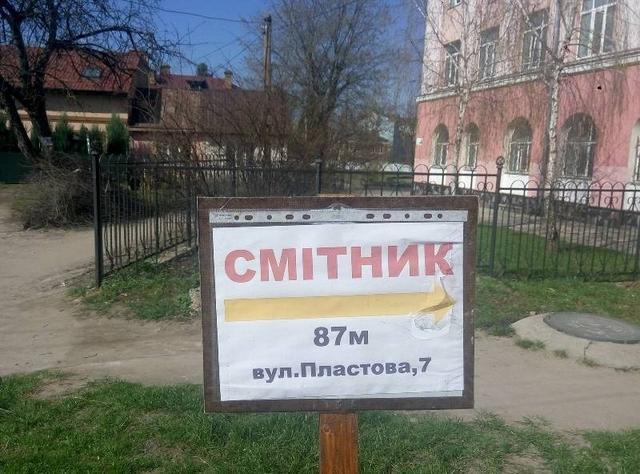 Наочна агітація на вул. Пушкіна. Справа -- 15 школа, вдалині -- приватний сектор