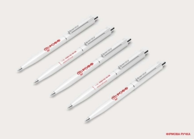Ну, ручки не вражають, але, аби писали