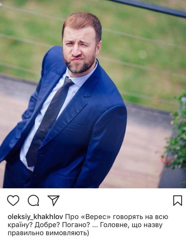 Таке фото Олексій Хахльов розмістив у своєму Інстаграмі в березні