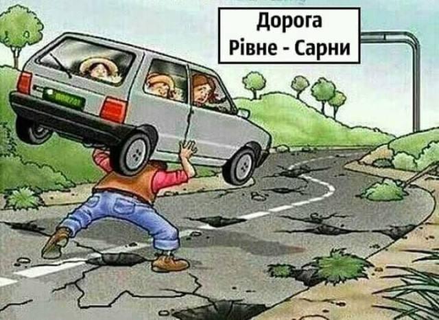 """Карикатура, яка опублікована на офіційній сторінці активістів """"Авто Євро Сили"""""""