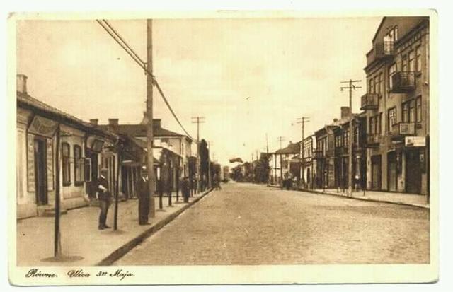 Тут та на інших подібних фото -- вулиці Рівного