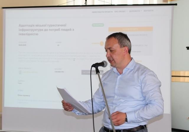 Олексій Муляренко під час презентації проектів, які він подав на Громадський бюджет 2018.