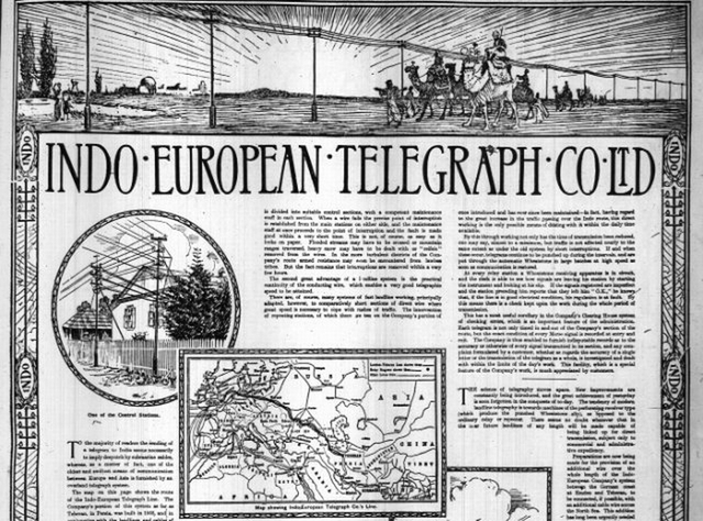 """Фотокопія статті з газети """"Таймз"""", де згадується Рівне"""