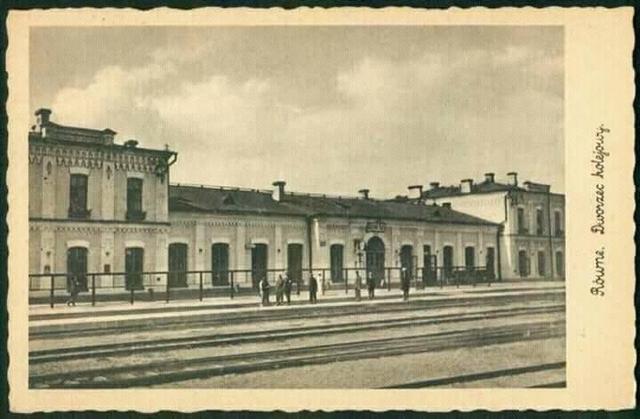 Залізнична станція у Рівному