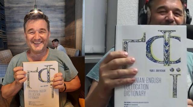 Нью-Йоркський професор Юрій Шевчук презентував унікальний словник у м. Рівне (ВІДЕО)