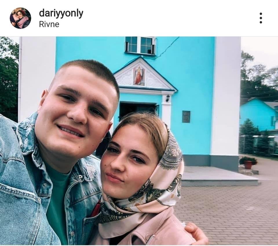 Фото Дарія в Instagram. Вочевидь улітку він побував у Рівному
